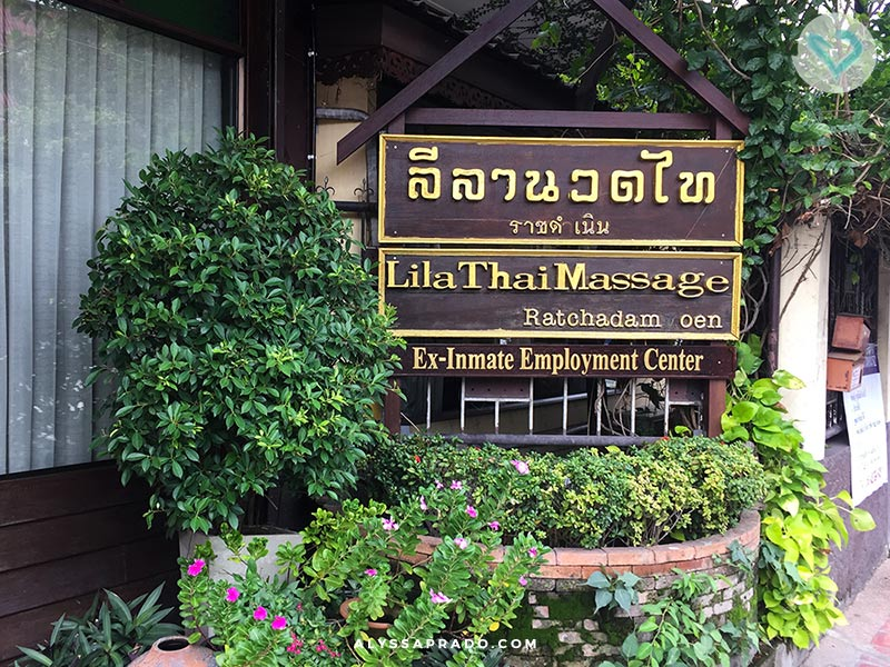 Andar até ficar exausta e não aguentar fazer nada além de massagem? esse foi um dos erros que cometi na minha viagem para a Tailândia! Confira outros nesse post!
